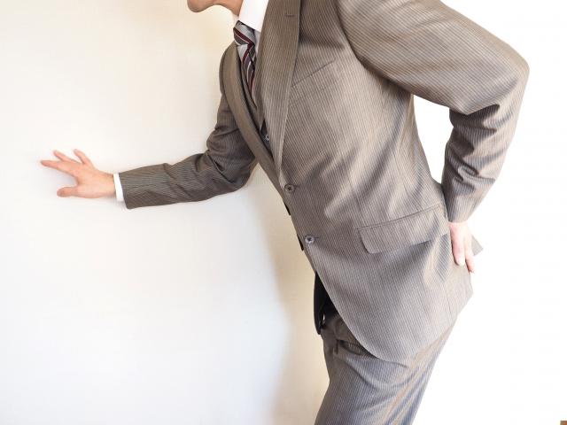 腰やお尻の症状イメージ