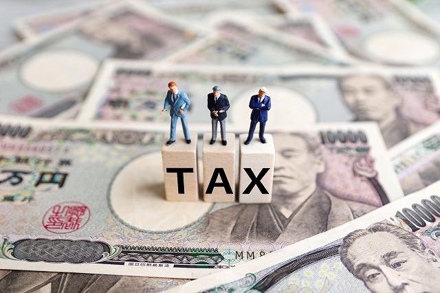 消費税込み表示