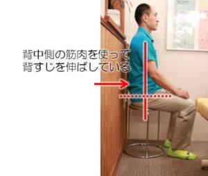 POS_suwaru_chair_1