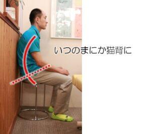 POS_suwaru_chair_2