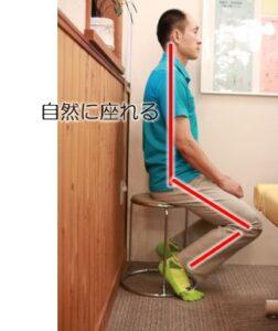 POS_suwaru_chair_3