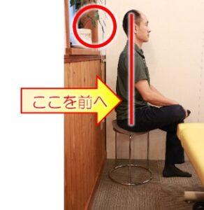 お尻ストレッチ椅子2